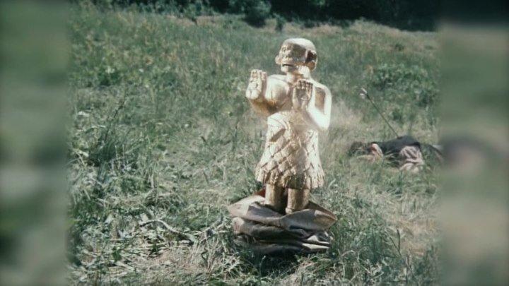 В поисках капитана Гранта-4.Золотой Бог