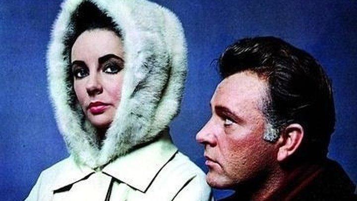 """""""Очень важные Персоны"""" (1963)"""