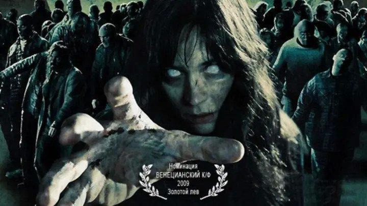 """Фильм """" Выживание мертвецов """" Боевики, Ужасы 2009"""