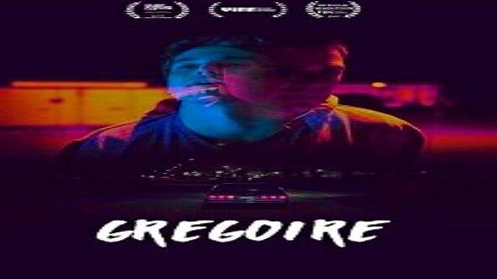 Грегуар (2017) драма