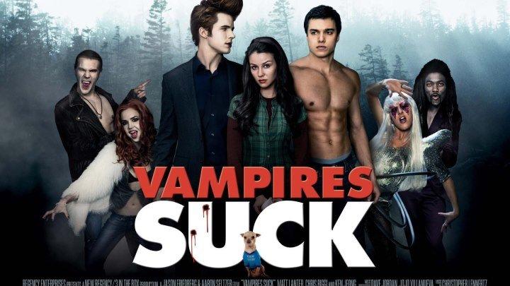 Вампирский засос Vampires Suck (2010) - Комедия