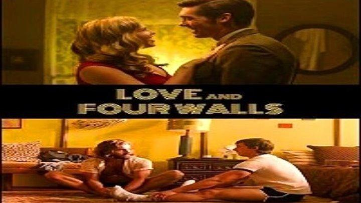 Любовь в четырёх стенах (2018) драма