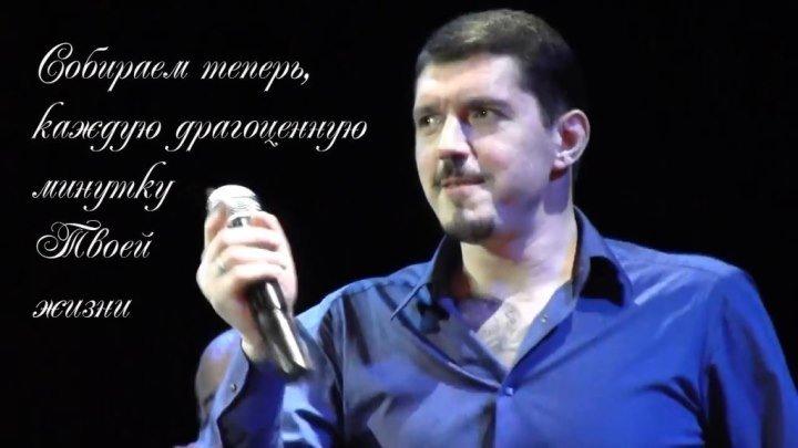 Сегодня Аркадию Кобякову,исполнилось бы 42