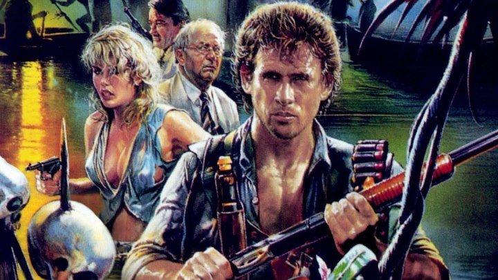Река смерти НD(приключения)1989