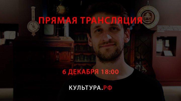 Семейные чтения с писателем Юрием Каракурчи
