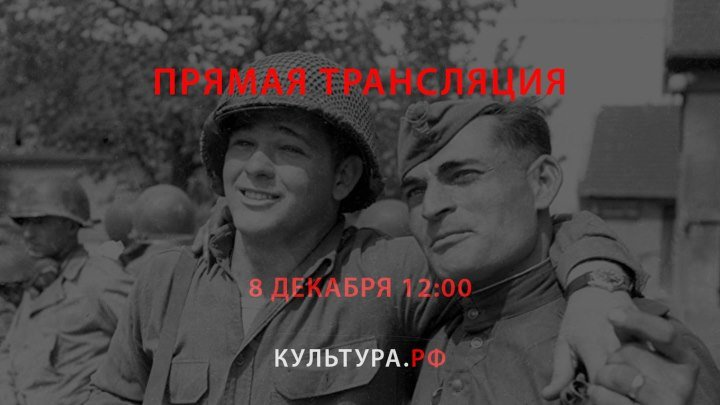 Советский Союз глазами западных союзников в годы Второй мировой войны