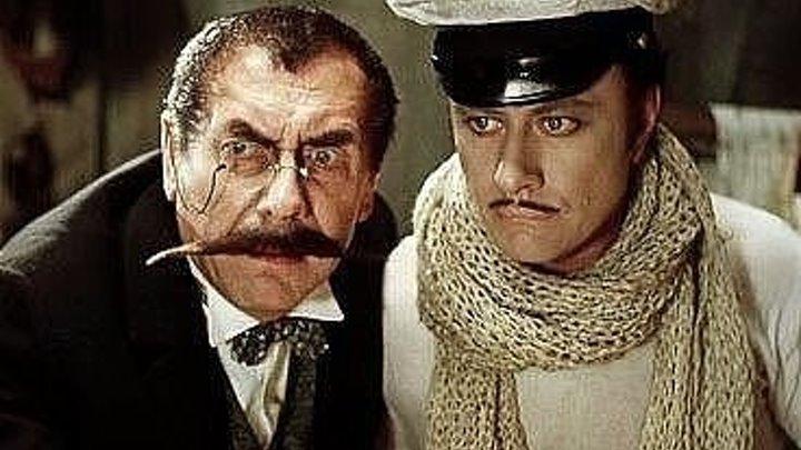 Андрей Миронов и Анатолий Папанов в комедии 12 стульев (4 серия)
