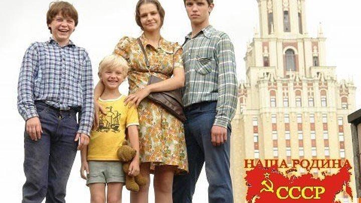 Громовы-1 сезон.12 серия