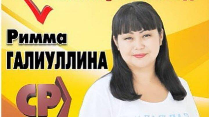 Обращение к избирателям 16го округа(Астрахань)