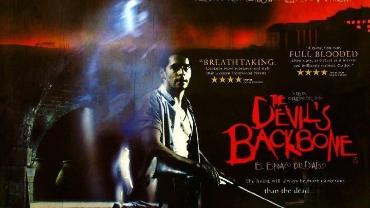 Хребет дьявола HD(ужасы, драма)2OOI