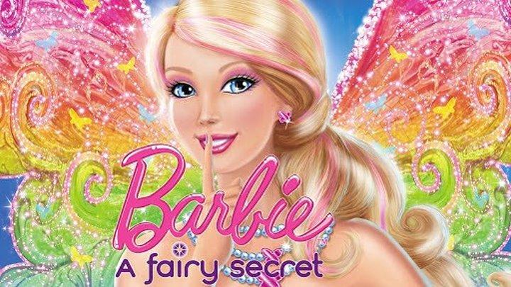 Барби. Тайна Феи (2011)