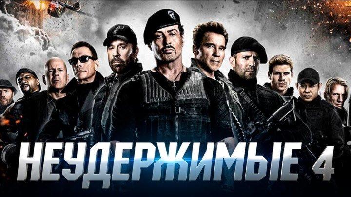 Неудержимые 4 [Обзор] _⁄ [Трейлер на русском]