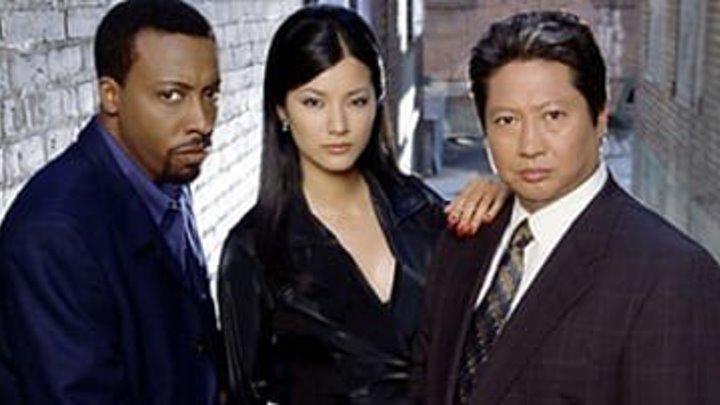 Китайский городовой (1998) 1 сезон 01 серия из 22