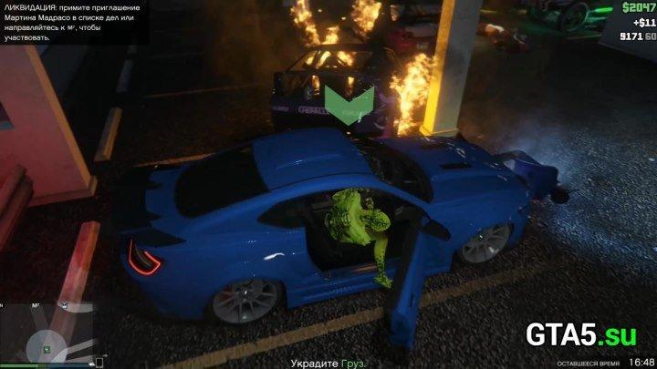 Бизнес-схватка - Кража груза в GTA Online