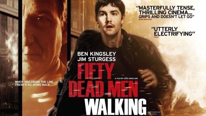 Пятьдесят ходячих трупов (2008) триллер, драма