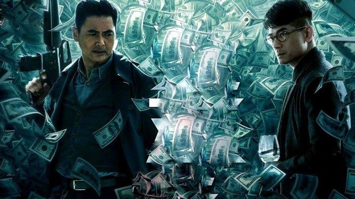 Проект «Гутенберг» (2018)Wu shuang