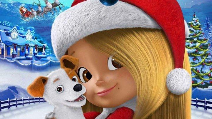 Всё, что я хочу на Рождество — это ты 2О17 Мультфильм, комедия, семейный