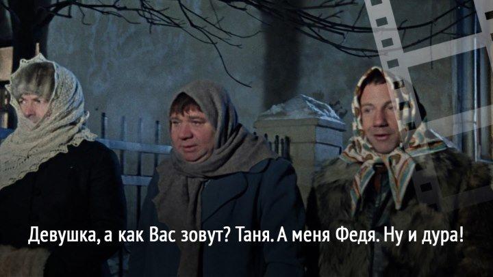 """Лариса Мондрус. Проснись и пой (из к/ф """"Джентельмены удачи"""")"""