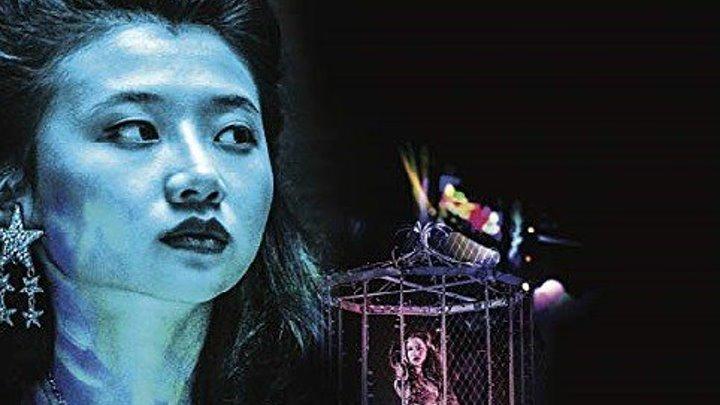 МДМА (драма, криминал)2017