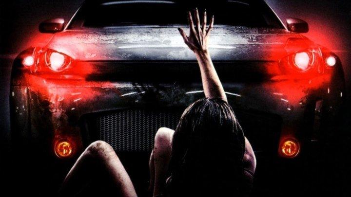 Гибрид (2010) Жанр: ужасы, триллер