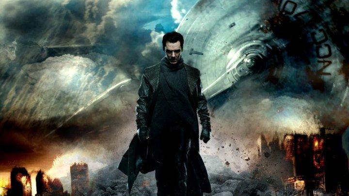 Стартрек: Возмездие (2013) Star Trek Into Darkness