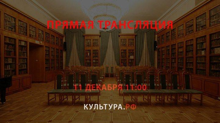 Славянский вопрос: новые парадигмы мышления. День второй