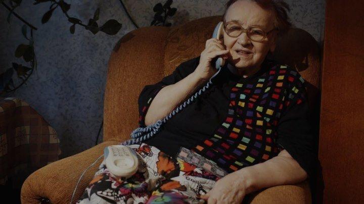 Эта пенсионерка поразила всех рассказом о своей жизни! А вы бы так смогли ?