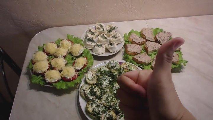 Простые и вкусные закуски_ 4 рецепта ЛЮБИМЫХ ЗАКУСОК...