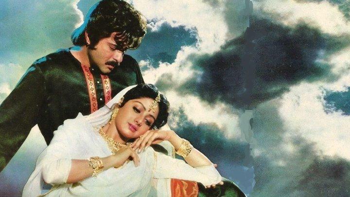 Разочарование (1992) (Heer Ranjha)
