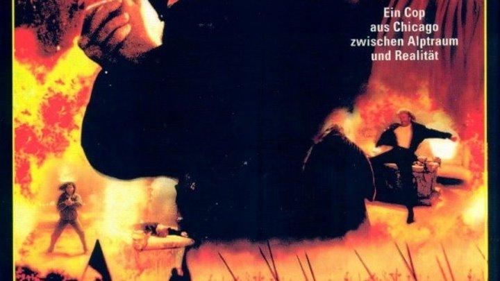 Фильм Порождение ада (1994) (Перевод Гаврилова)