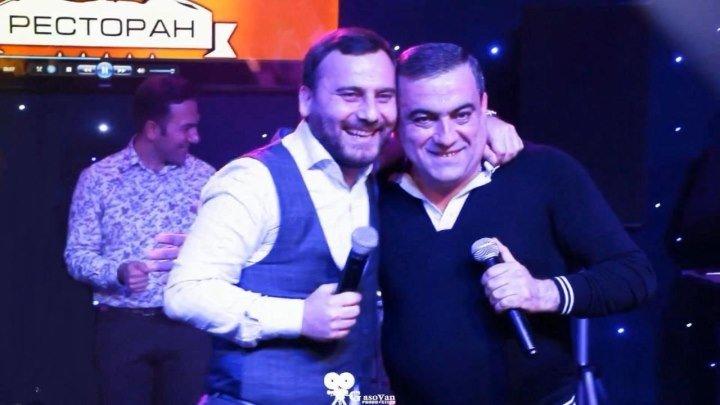 SPITAKCI HAYKO ft. NSHAN HAYRAPETYAN & DJ DAVO - Ari Yar Ari - █▬█ █ ▀█▀ /Music Video/ (www.BlackMusic.do.am) 2018