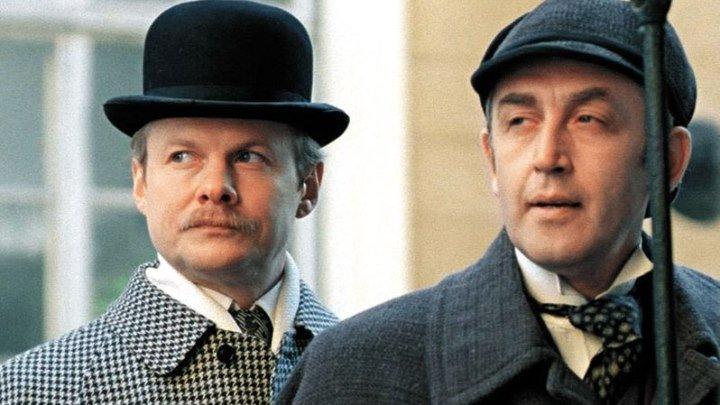 Приключения Шерлока Холмса и доктора Ватсона - (1980) Детектив, экранизация