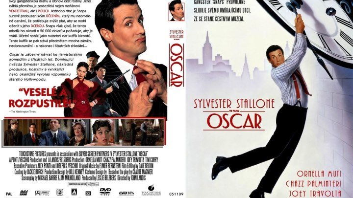 Комедия, криминал-Оскар(1991)1080p