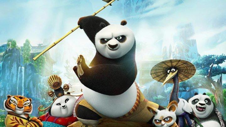 Kunfu Panda Uzbek Tilida HD