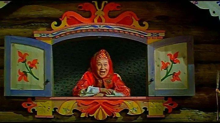 Золотые рога (1972) СССР сказка