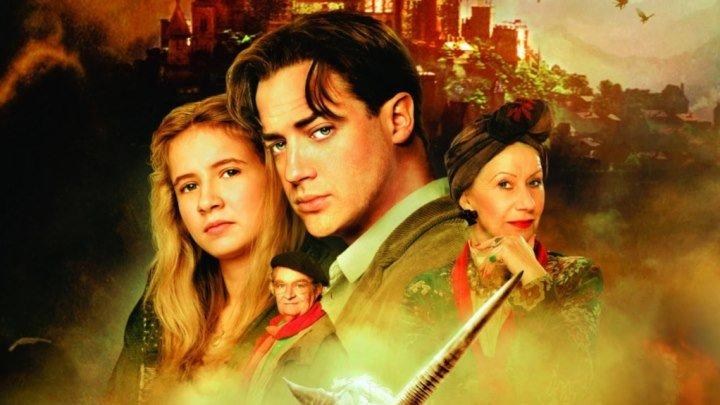 Чернильное сердце 2008 Фэнтези Приключения Семейный