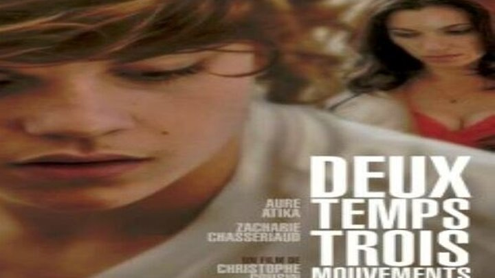 2 времени, 3 движения (2014) драма