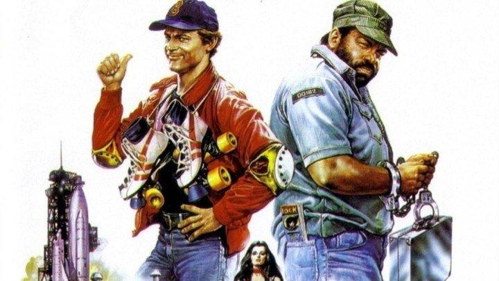 Всегда готовы HD(боевик, комедия, приключения)1983
