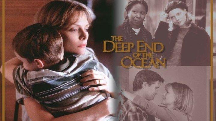 На самом дне океана HD(драма)1999