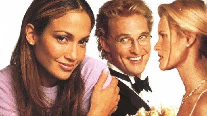 Свадебный переполох (2ОО1) мелодрама, комедия