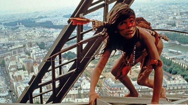 Индеец в Париже/ Un indien dans la ville (1994). Комедия, мелодрама, приключения, семейный