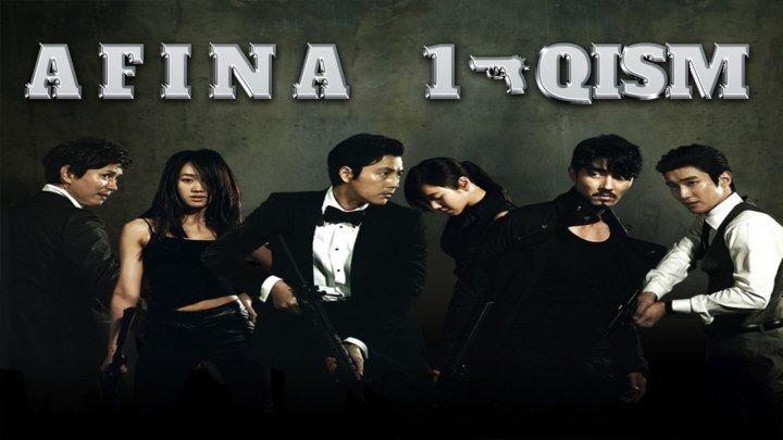 "AFINA ""URUSH MABUDI"" HD 1-qism (Korea seriali,uzbek tilida) \ АФИНА"