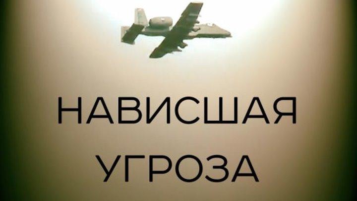 Стивен Коэн о противостоянии США и России