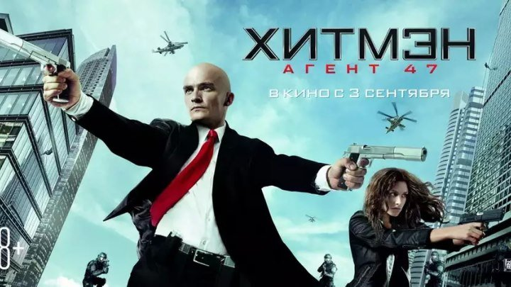 Hitmen Agent 47 (Uzbek tilida) HD