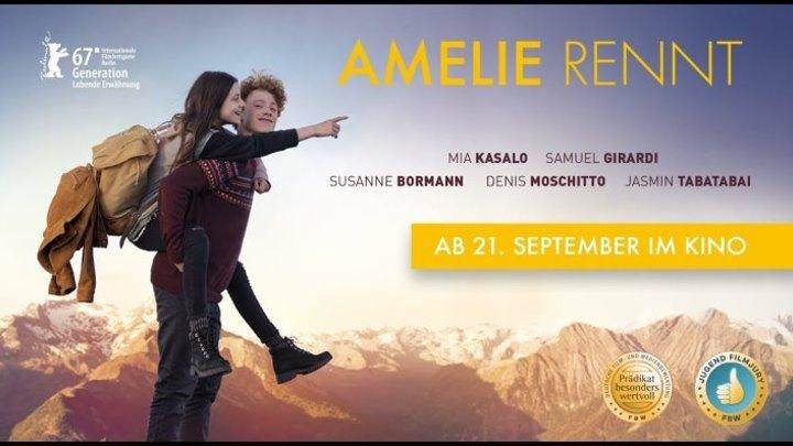 """Амели бежит / Amelie rennt"" 2017"