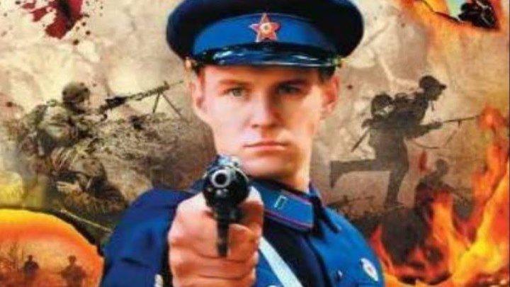 Вам Задание_ HD (Военная драма, 2004 год) <<В одном фильме через всю войну>>