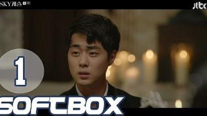 [Озвучка SOFTBOX] Небесный замок 1 серия