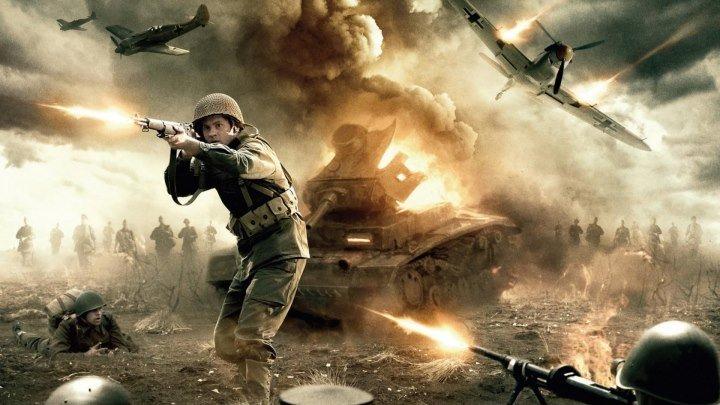 Одни в бою / Военные (2018)