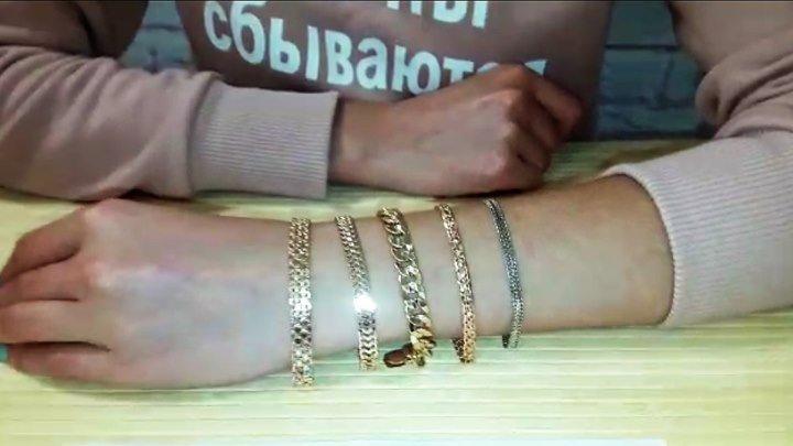 Какая красота! Посмотрите обзор шикарных браслетов и цепочек из медицинской стали для вас. Все в восторге от качества!