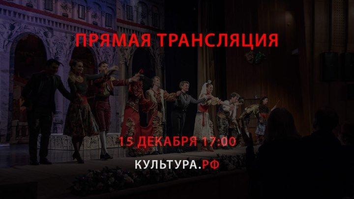 Гала-концерт фестиваля «Территория жеста»
